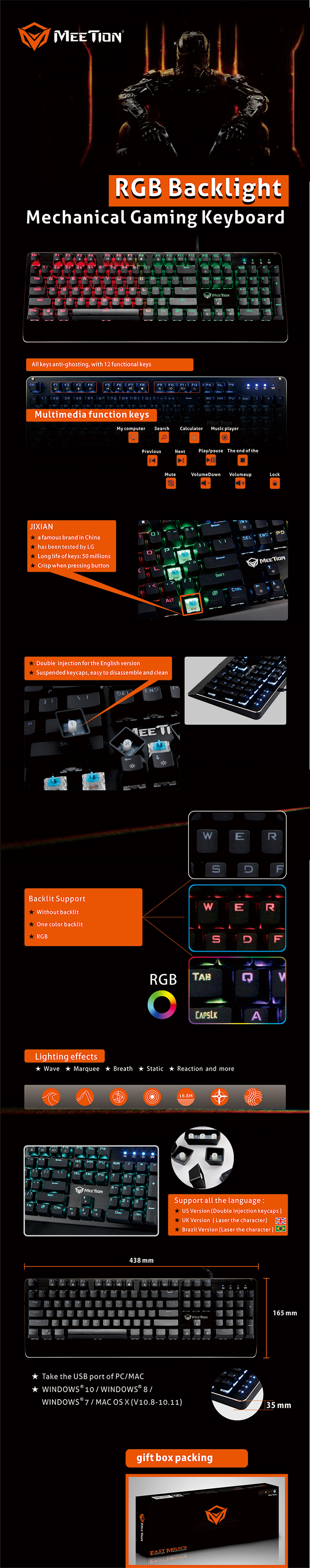 Meetion mechanical keyboard rgb company