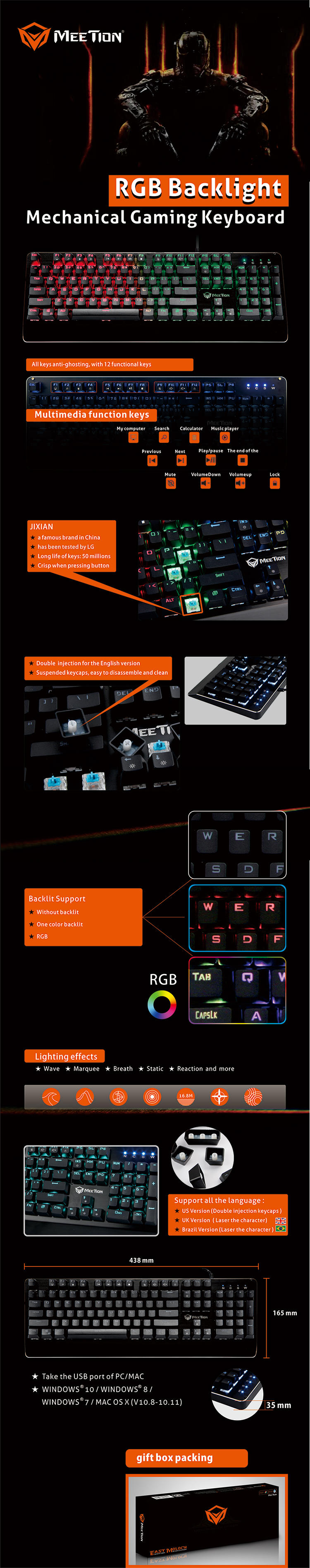 Meetion mechanical keyboard rgb company-1