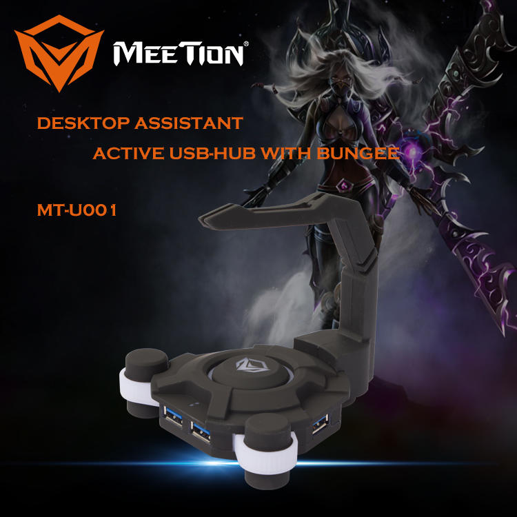 Meetion bulk gaming mouse bungee factory-1
