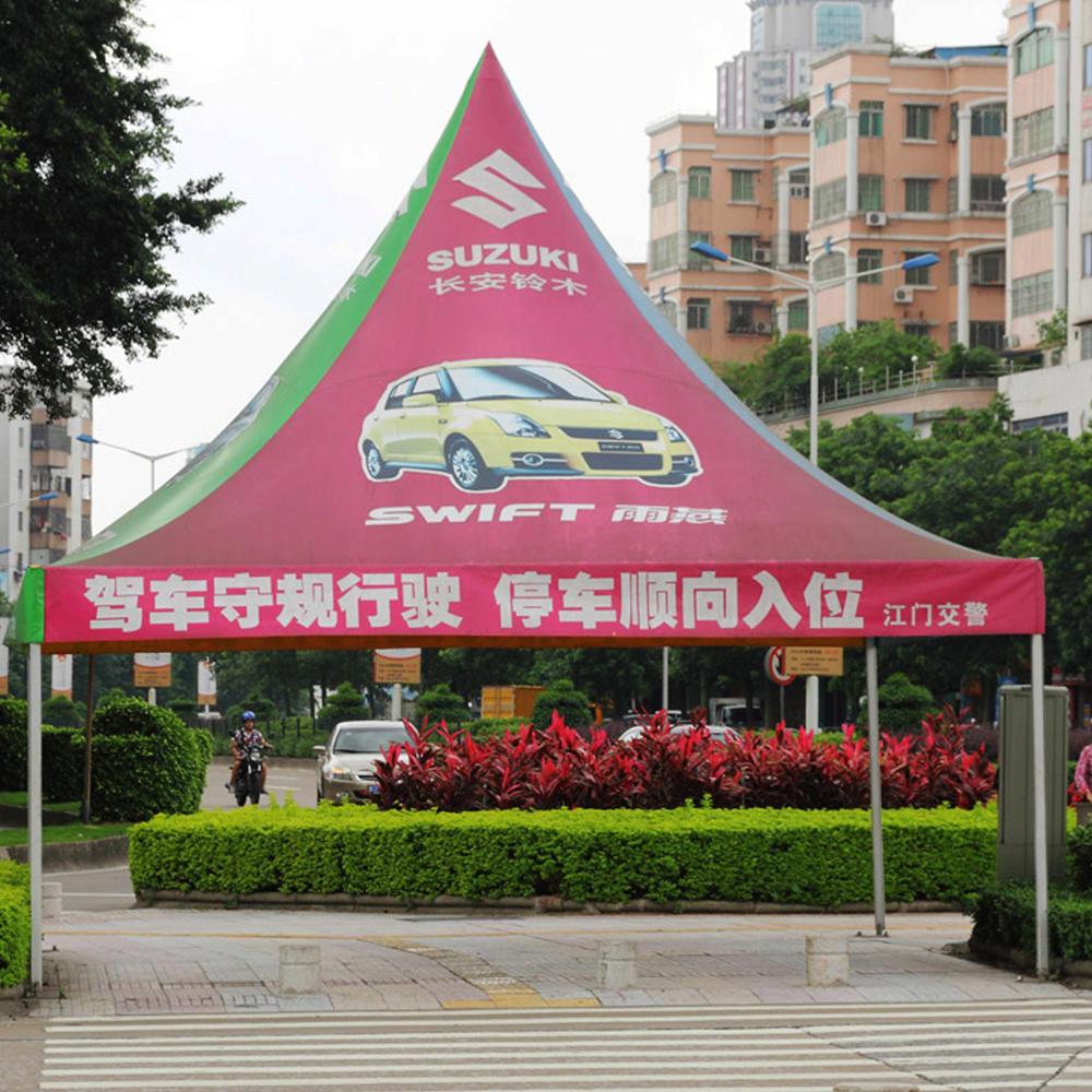 3x3 4x4 5x5 6x6m aluminum PVC Gazebo pinnacle Pagoda Tent