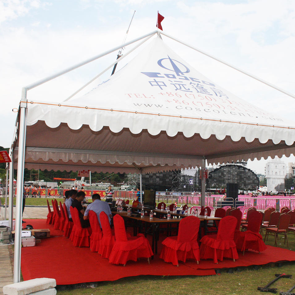 COSCO Customized Large Aluminum Frame PVC Coated Gazebo Meeting Event Tent