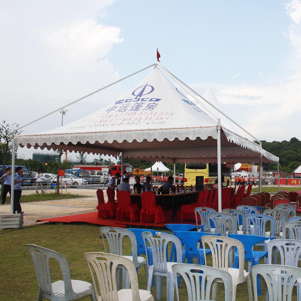 COSCO tents outdoor tents for events garden waterproof tents