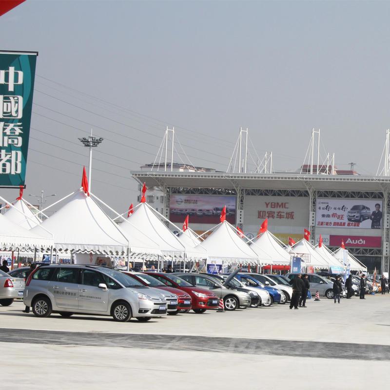 COSCO Wholesale Outdoor Aluminum Metal Commercial Event Marquee Gazebo Pergola Tent