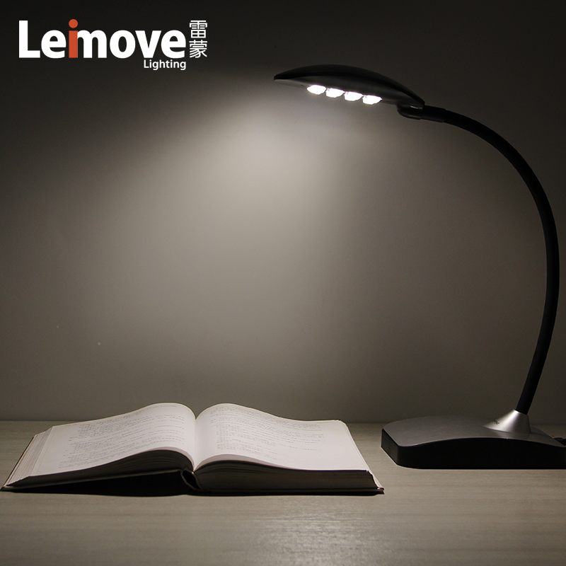 Newly launched Leimove led desk table lamp