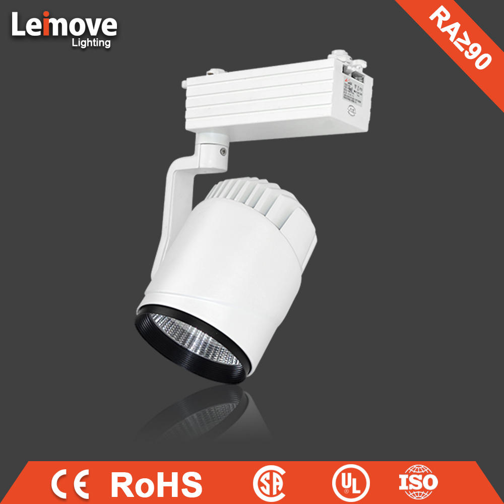 Best Price Latest commercial led track light