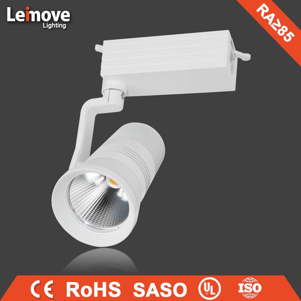 Best Price Latest commercial led track light