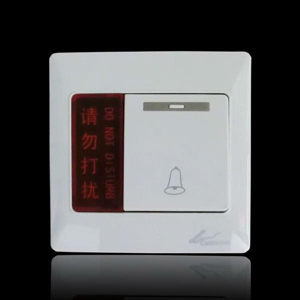 E08 Economic door bell switch with don't disturb