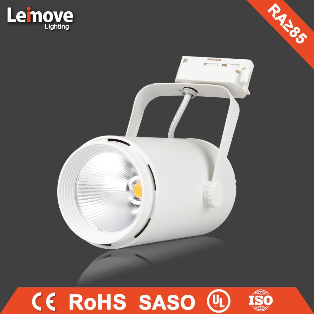 7w led track spotlight , cob led track light , led track light