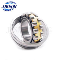 Spherical Roller Bearing 23238 size 190x340x120 mm